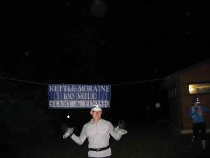 Kettle Moraine Finish